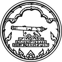 ปัตตานี