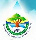 องค์การบริหารการพัฒนาพื้นที่พิเศษเพื่อการท่องเที่ยวอย่างยั่งยืน (องค์การมหาชน)