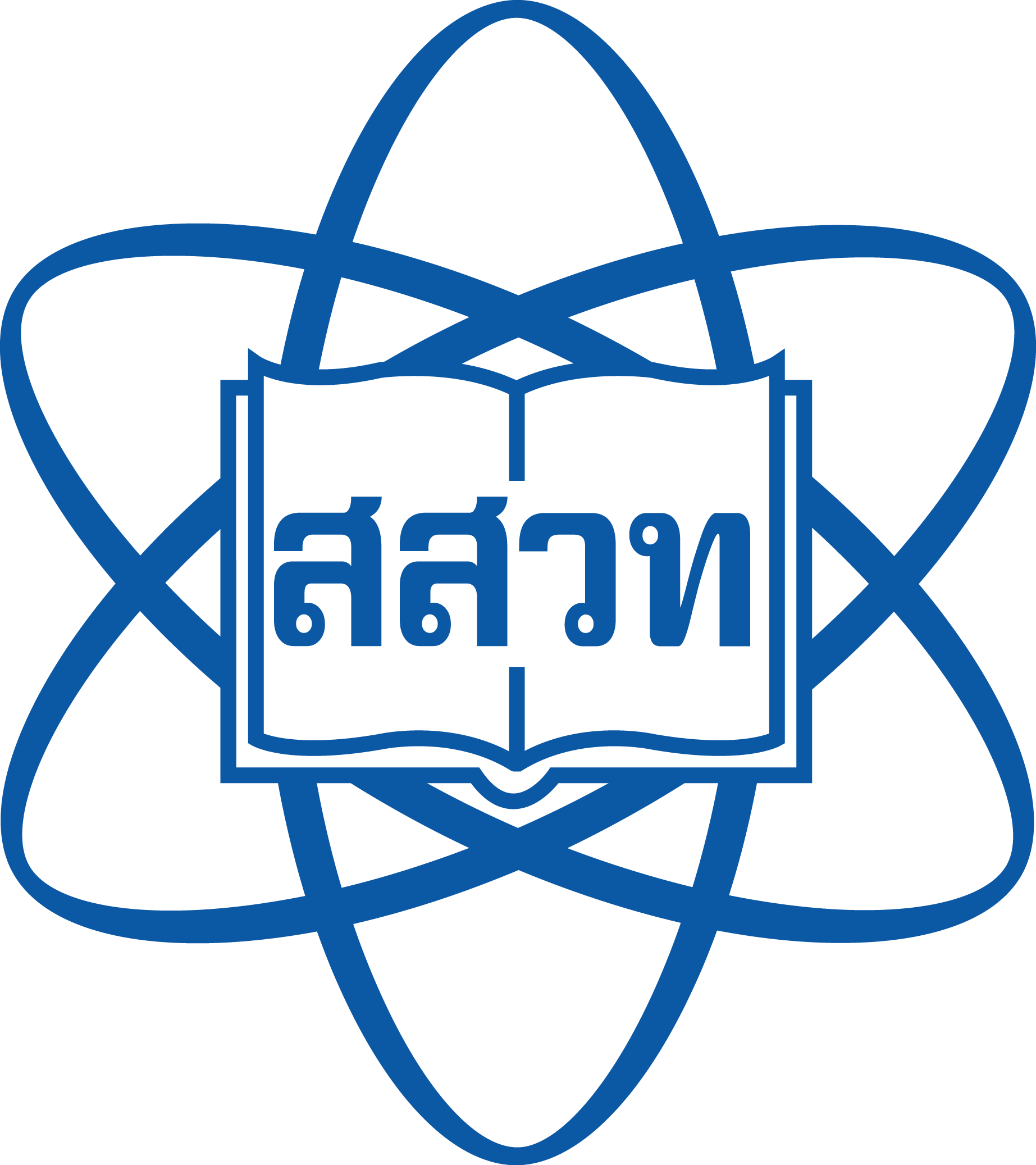 สถาบันส่งเสริมการสอนวิทยาศาสตร์และเทคโนโลยี